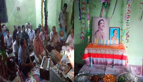 কেন্দুয়ায় শ্রী শ্রী ঠাকুর অনুকুল চন্দ্রের ১৩১ তম জন্মোৎসব পালিত