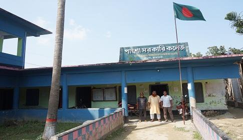 পাংশা সরকারি কলেজে সদ্য যোগদানকৃত ৪৬শিক্ষক টুঙ্গীপাড়ায় বঙ্গবন্ধুর সমাধি জিয়ারতে যাবেন