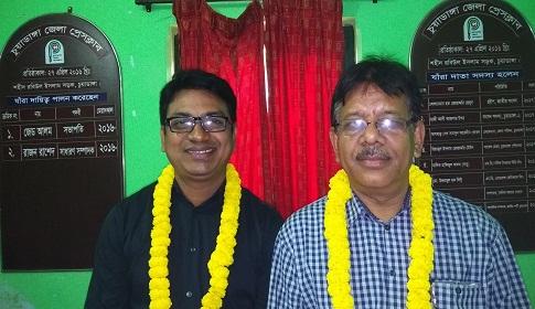 চুয়াডাঙ্গা জেলা প্রেসক্লাবের দ্বিবার্ষিক নির্বাচন সম্পন্ন