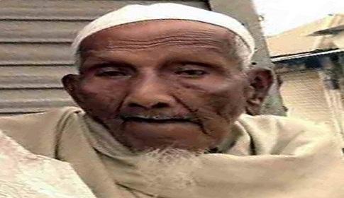 রুস্তম আলী তহশিলদার মারা গেছেন