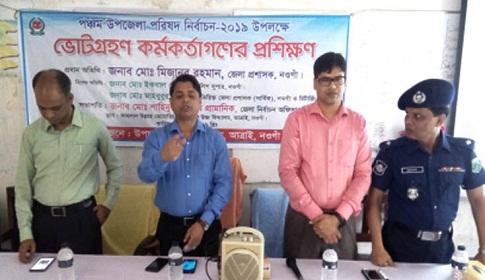 'নওগাঁয় উপজেলা নির্বাচনে কোন প্রকার অনিয়ম বরদাস্ত করা হবে না'