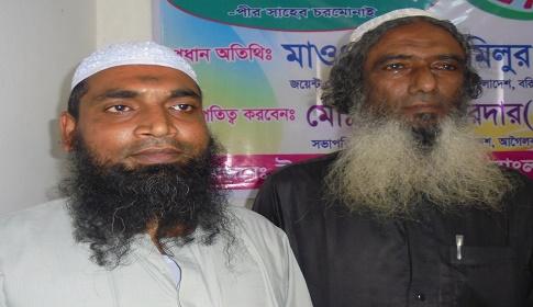 আগৈলঝাড়ায় ইসলামী আন্দোলন বাংলাদেশ'র দ্বিবার্ষিক সম্মেলন