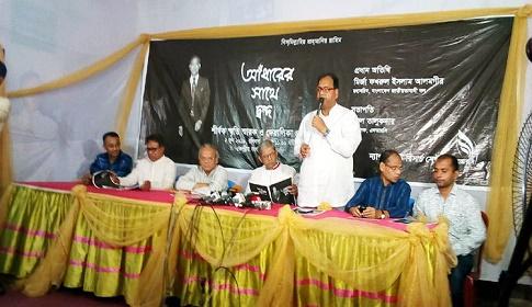 'জিয়াউর রহমান আ. লীগেরও নব প্রতিষ্ঠাতা'