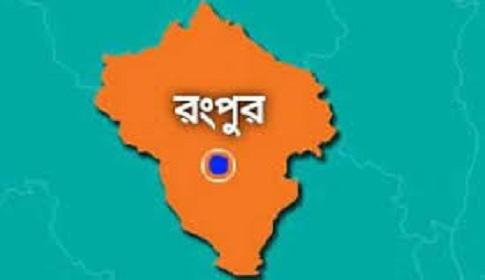 রংপুরে ৬০ কেজি গাঁজাসহ ট্রলি চালক আটক