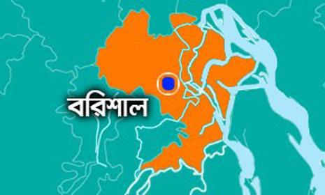 আগৈলঝাড়া উপজেলা রিপোর্টার্স ইউনিটির কমিটি বিলুপ্ত ঘোষণা