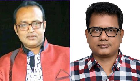 দিনাজপুরে বাংলাদেশ কান্ট্রি গেমস এসোসিয়েশনের কমিটি গঠন