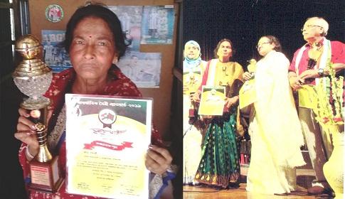 ভারত-বাংলাদেশ মৈত্রী এ্যাওয়ার্ড পেলেন আগৈলঝাড়ার আভা মূখার্জী