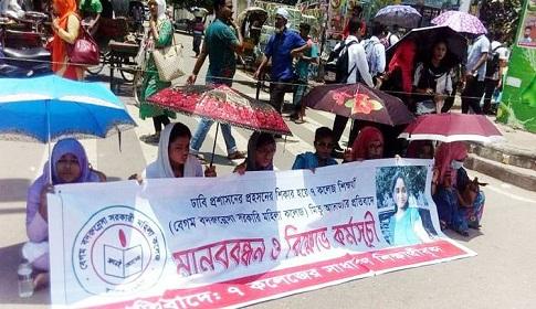 ছাত্রীর আত্মহত্যা : নীলক্ষেত অবরোধে সাত কলেজ শিক্ষার্থীরা