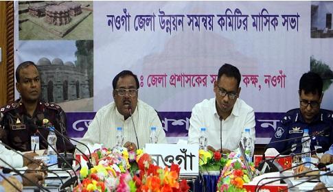 'বন্যা পরিস্থিতির মোকাবিলাসহ সরকারের উন্নয়নমূলক কাজ দ্রুত সম্পন্ন করতে হবে'