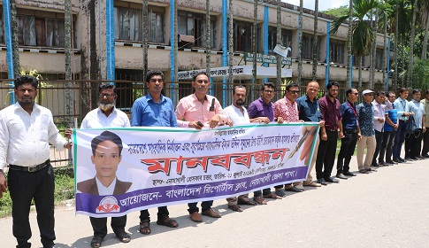 নোয়াখালীতে সাংবাদিক সুমনকে নির্যাতনের প্রতিবাদে মানববন্ধন