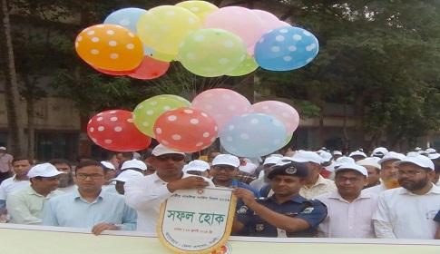 নওগাঁয় জাতীয় পাবলিক সার্ভিস দিবস পালিত