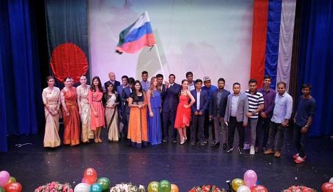 মস্কোতে রাশিয়া-বাংলাদেশ মিউজিক্যাল শো