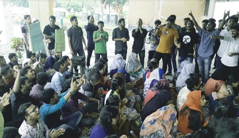 পবিপ্রবিতে এলএলবি ডিগ্রীর দাবিতে শিক্ষার্থীদের বিক্ষোভ