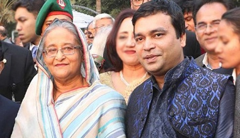 'পৃথিবীর শ্রেষ্ঠ সিইও প্রধানমন্ত্রী শেখ হাসিনা'