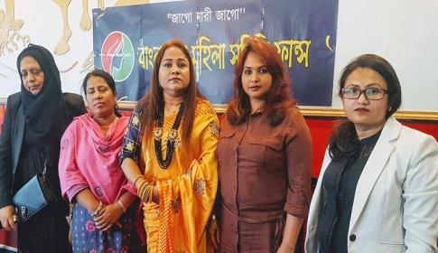 বাংলাদেশ মহিলা সমিতি ফ্রান্স এর কমিটি গঠন