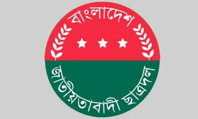 কক্সবাজার জেলা ছাত্রদলের কমিটি বাতিল
