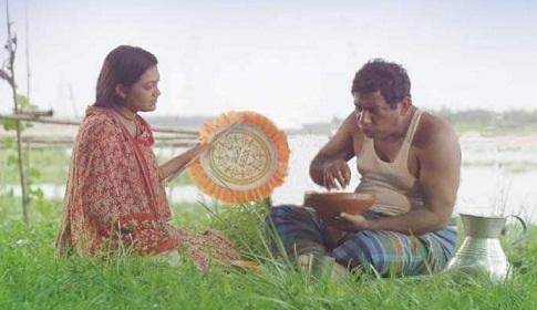 মোশাররফ করিমের 'আহ জীবন'
