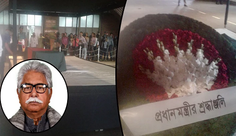বাদলের জানাজা সম্পন্ন, মরদেহে রাষ্ট্রপ্রতি-প্রধানমন্ত্রীর শ্রদ্ধা