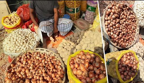 পেঁয়াজের বাজারে চরম বিশৃঙ্খলা, কেজি ২৬০ টাকা