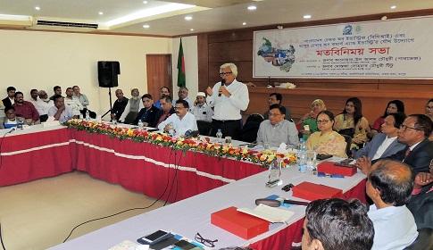 'উন্নয়ন বৈষম্যের কারণে রংপুর বিভাগে শিল্পায়ন হচ্ছে না'