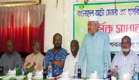 অটো মেজর এন্ড হাসকিং মিল মালিক সমিতির পাবনা জেলা কমিটি গঠন