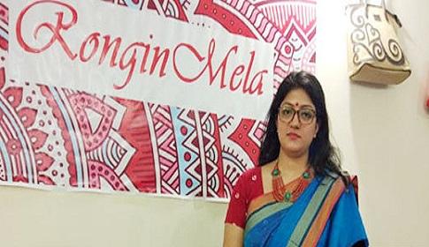 ঢাকায় নারী উদ্যোক্তা বুটক্যাম্প