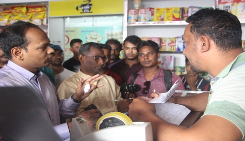 নোয়াখালীতে চার ব্যবসায়ীকে ভ্রাম্যমান আদলতে জরিমানা