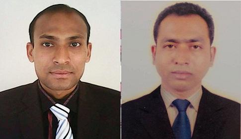 আগৈলঝাড়া শিল্পকলা একাডেমীর পরিচালনা কমিটি গঠন