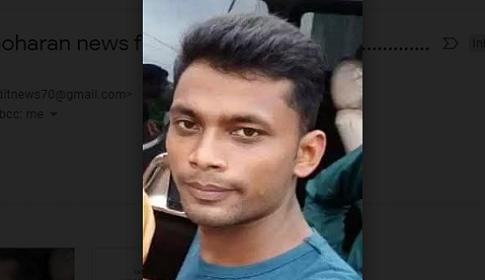 টাঙ্গাইলে কলেজ ছাত্রীকে অপহরণের অভিযোগ