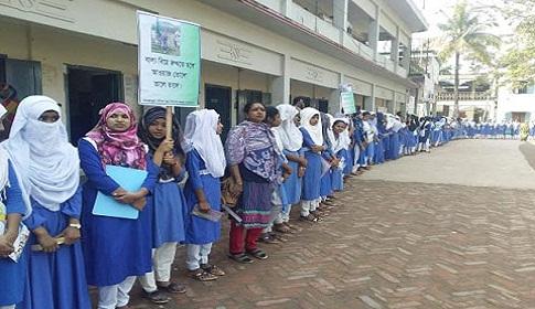 বাল্য বিয়ে মুক্ত ময়মনসিংহ বিভাগ বাস্তবায়নে কেন্দুয়ায় মানববন্ধন