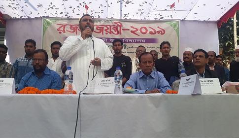'সুখী সমৃদ্ধ বাংলাদেশ গড়তে শিক্ষার বিকল্প নেই'