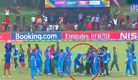 ফাইনালে অশোভন আচরণ : নিষিদ্ধ বাংলাদেশ-ভারতের ৫ ক্রিকেটার