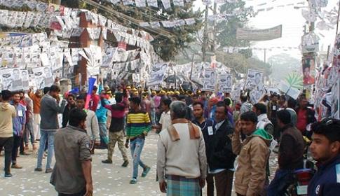 গাইবান্ধায় জেলা পরিবহন শ্রমিক ইউনিয়ের ত্রি-বার্ষিক নির্বাচন