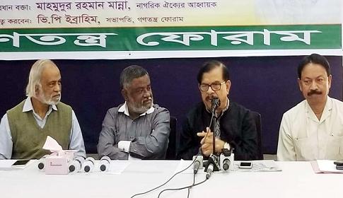 'বেগম জিয়া টিভির পর্দায় এলে অন্ধকার ঘর আলোতে ঝলমল করত'