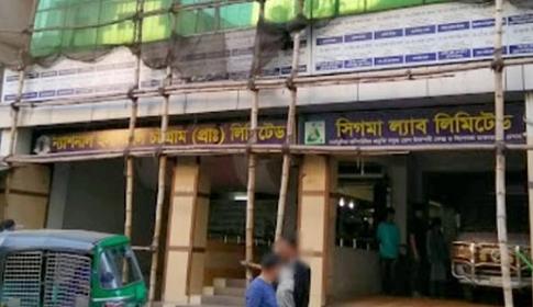 চট্টগ্রামে বেসরকারি হাসপাতালের আরও পাঁচজন কোয়ারেন্টাইনে