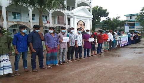 নোয়াখালীতে ব্যবসায়ী বাড়িতে সন্ত্রাসী হামলা প্রতিবাদে মানববন্ধন