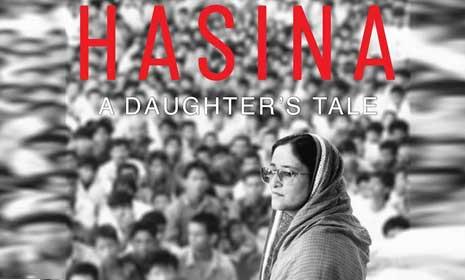 ১৪ আগস্ট টিভি পর্দায় দেখা যাবে 'হাসিনা: আ ডটার'স টেল'