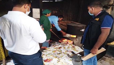 টাঙ্গাইলে লাহা ফার্মাকে ১ লাখ টাকা জরিমানা