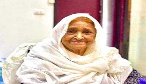 বঙ্গতাজ তাজউদ্দীন আহমদের বোন মরিয়ম হেলালের মৃত্যু