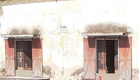 কুড়িগ্রামে খাদ্য বিভাগে বস্তা কেলেঙ্কারির ঘটনায় ১৪ জনের বদলী