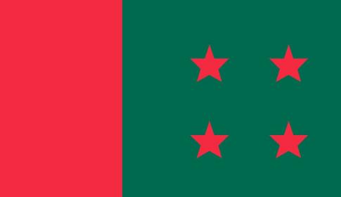পৌরসভা নির্বাচন : আ.লীগের মনোনয়ন ফরম বিতরণ শুরু কাল