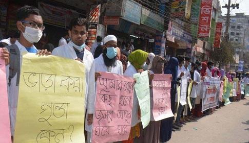 রংপুরে নর্দাণ মেডিকেল শিক্ষার্থীদের আন্দোলন অব্যাহত