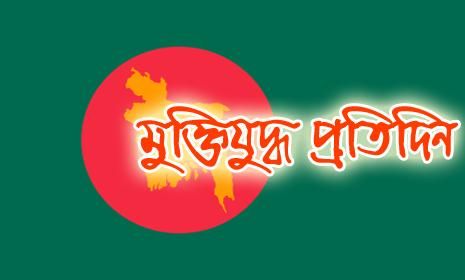 বগুড়ায় মুক্তিযোদ্ধারা পাকবাহিনীর ওপর বোমা হামলা চালায়