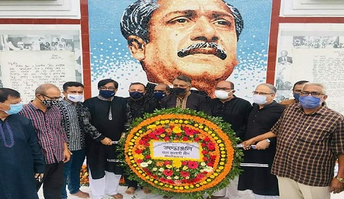 মৌলভীবাজারে খাদ্য বিতরণসহ নানা কর্মসূচীতে জাতীয় শোক দিবস পালন