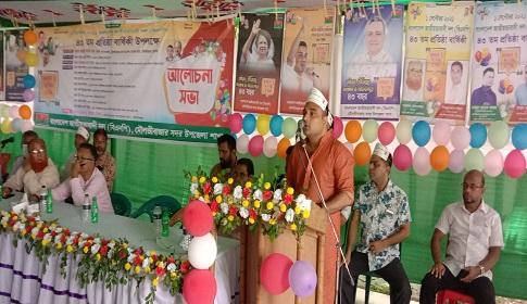 মৌলভীবাজারে ঘরোয়া আনুষ্ঠানিকতায় বিএনপির প্রতিষ্ঠাবার্ষিকী উদযাপন