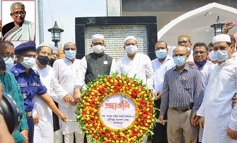দিনাজপুরে বঙ্গবন্ধুর ঘনিষ্ঠ সহচর আব্দুর রহিমের মৃত্যুবার্ষিকী পালিত