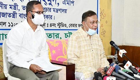 বিএনপির হুইসেলে মানুষ আন্দোলনে নামবে না : তথ্যমন্ত্রী