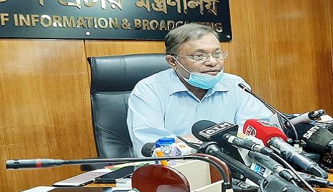 'বাংলাদেশ সোমালিয়া নয়, যে নির্বাচনে জাতিসংঘের সহায়তা লাগবে'