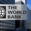 তিন প্রকল্পে ৫১৫ মিলিয়ন ডলার দিচ্ছে বিশ্বব্যাংক
