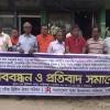 <p>গাইবান্ধায় সাংবাদিক প্রবীর সিকদারসহ সংখ্যালঘু নির্যাতনের প্রতিবাদ</p>